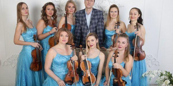 Violines mágicos de Moscu - Formula Entretenimiento