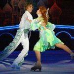 Circo Las Vegas Fantasy On Ice - Formula Entretenimiento